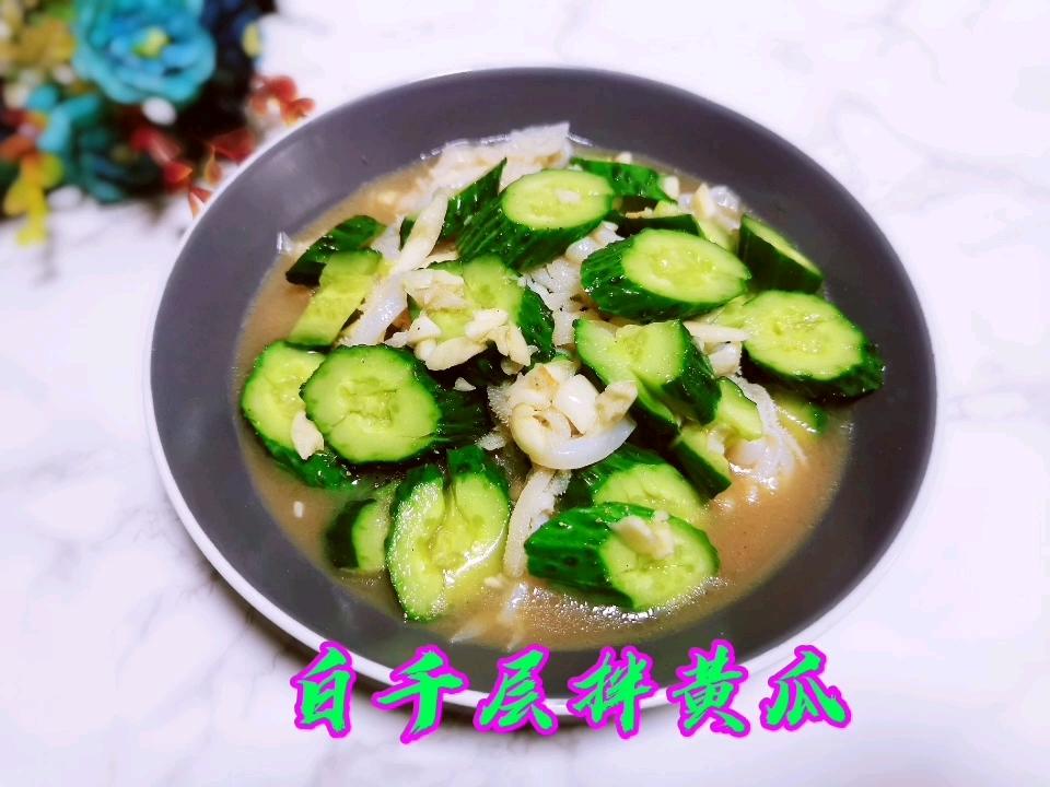 白千层不仅能吃火锅,还可以拌凉菜哦!