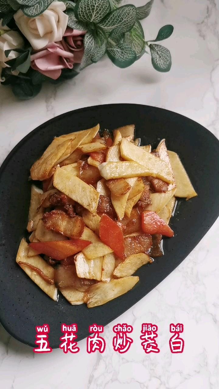 家常菜:五花肉炒茭白