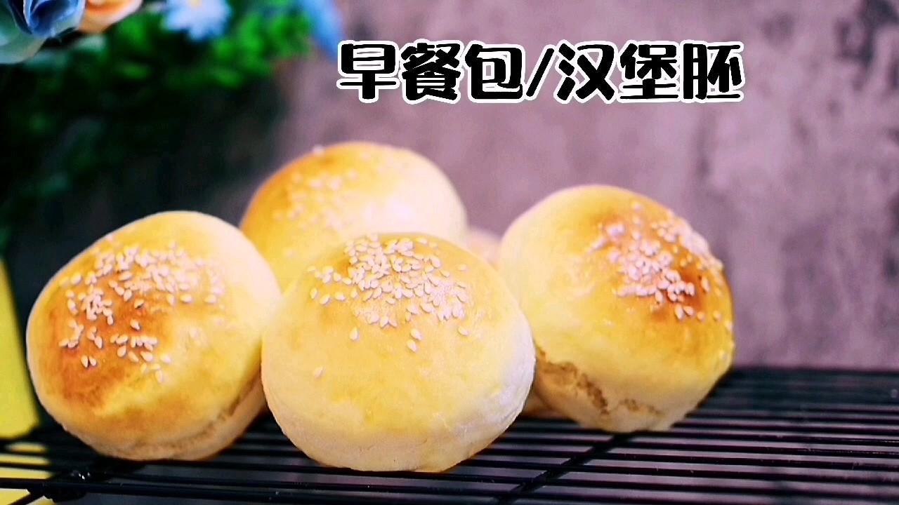 不用揉面出手膜,普通面粉也可以做蓬松暄软的早餐包/汉堡胚的做法