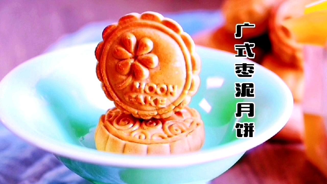 广式枣泥月饼,皮和馅1:1.2貌似更适合北方人的做法