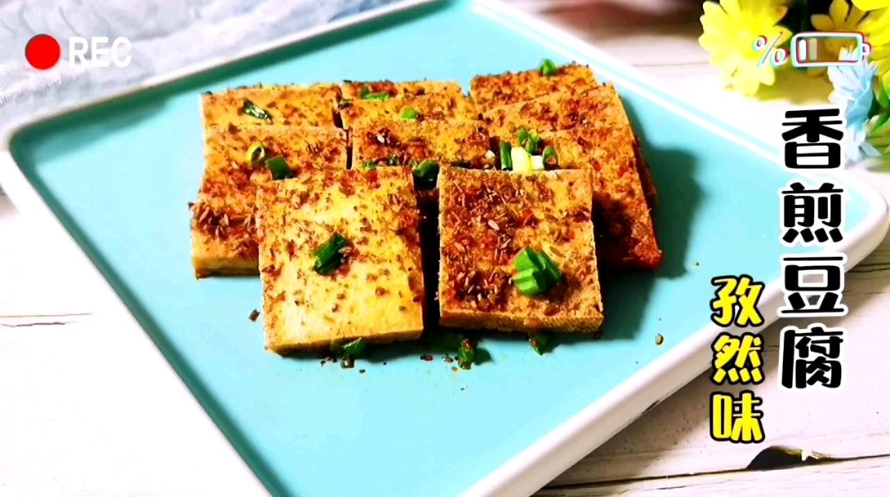 教你在家做夜市香豆腐,几分钟就搞定的做法