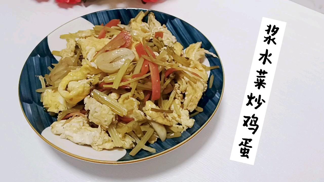 浆水菜炒鸡蛋的家常做法,清香可口又简单好做