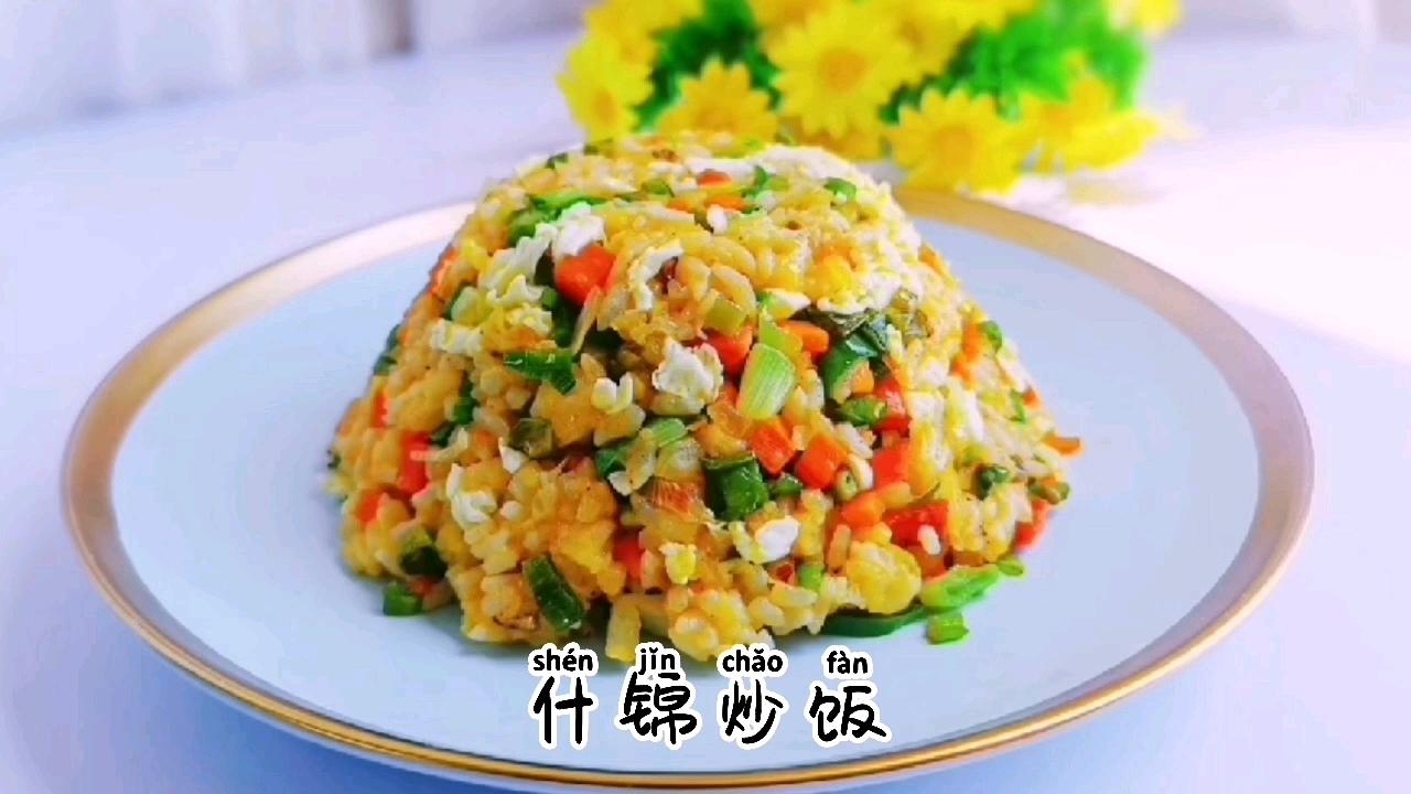 高颜值的炒饭就是剩米饭的春天,喜欢的菜可以随意搭配的做法