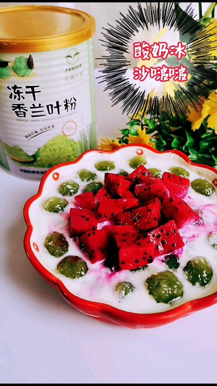 夏日必备降温甜品:酸奶冰沙啵啵,吃一份不够哦的做法