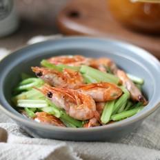 香芹炒北极虾