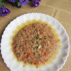 胡萝卜蒸肉饼的做法