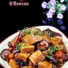 入味三分的美味  香菇烧冻豆腐