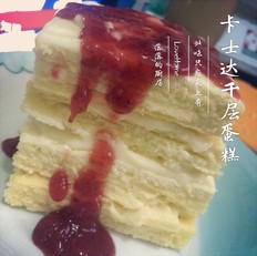 卡仕达千层蛋糕