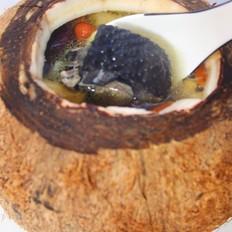椰盅乌鸡滋补汤