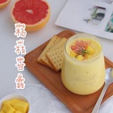 港式甜品-杨枝甘露