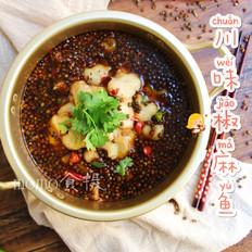 川味椒麻鱼