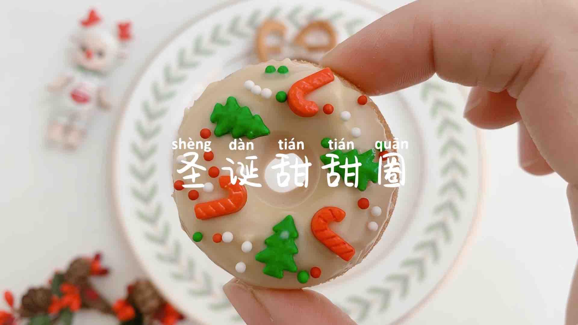 圣诞甜甜圈的做法