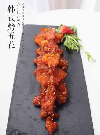 韩式烤五花的做法