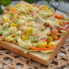 迷你蔬菜沙拉披萨
