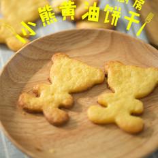无添加 | 清新松脆小熊饼干
