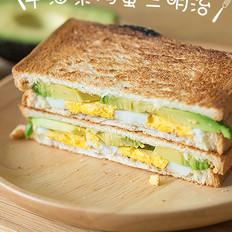 快手早餐   牛油果鸡蛋三明治