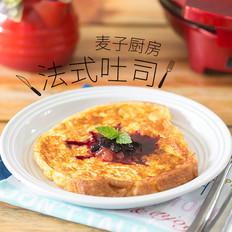 异域风情莓果法式吐司的做法