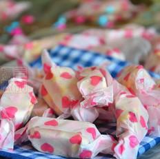 花生蔓越莓牛轧糖