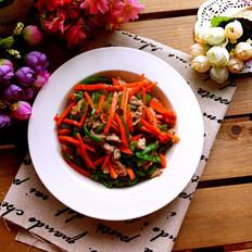 青椒胡萝卜肉丝