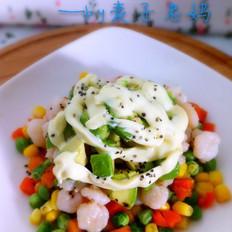 牛油果虾蔬色拉