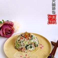 蟹粉青菜火腿炒饭