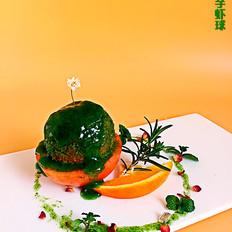 翡翠芋虾球