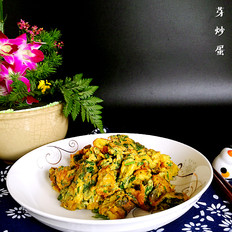 花椒芽炒蛋