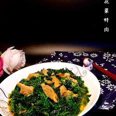 蚌肉金花菜
