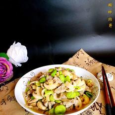 蘑菇豆瓣炒肉片