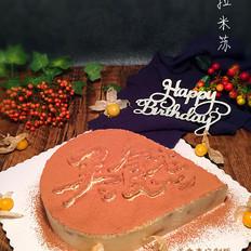 美食杰生日蛋糕