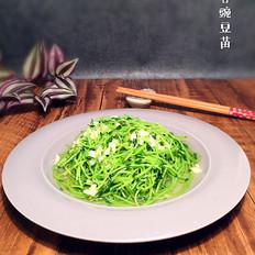 蒜蓉豌豆苗