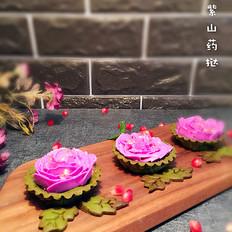 桂花紫山药挞