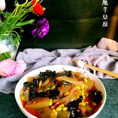 辣炒魔芋豆腐