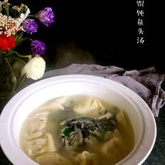 刀鱼馄饨鱼头汤