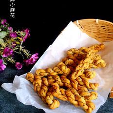 酥脆小麻花