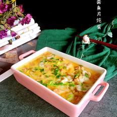 鱼片鹅肝酱炖蛋