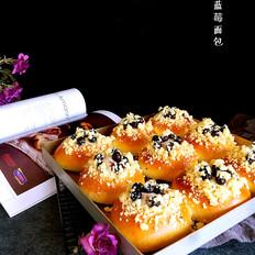 酥粒蓝莓酸奶面包