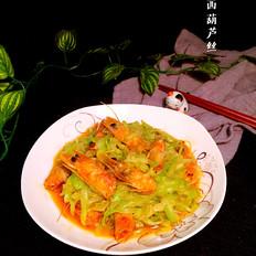 虾头炒西葫芦丝