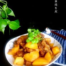 土豆炖牛尾