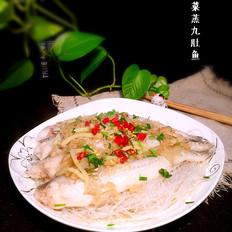 冬菜蒸九肚鱼