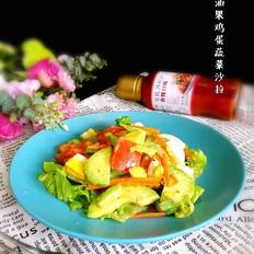 牛油果鸡蛋蔬菜沙拉丘比沙拉汁