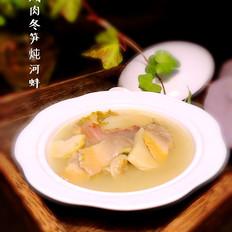 咸肉炖河蚌