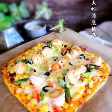 虾仁芦笋薄底披萨