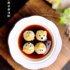 黑芝麻豆腐汤圆