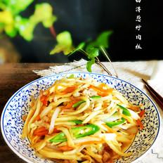 洋葱茭白炒肉丝
