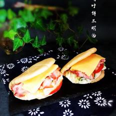 荷叶饼三明治