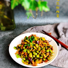 肉末炒毛豆籽
