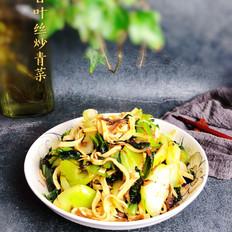 青菜炒百叶丝