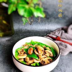 青椒炒双菇