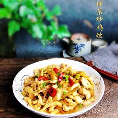 榨菜炒鸡丝